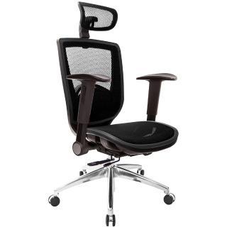 【吉加吉】GXG 高背全網 電腦椅鋁腳/摺疊扶手(TW-81Z6LUA1)推薦折扣  吉加吉
