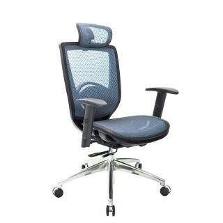 【吉加吉】GXG 高背全網 電腦椅鋁腳/升降扶手(TW-81Z6LUA5)  吉加吉