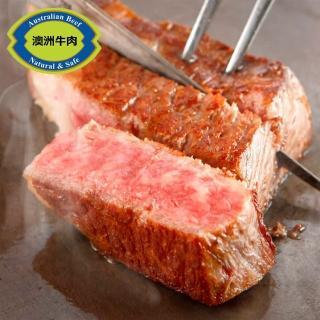 【勝崎生鮮】澳洲安格斯黑牛凝脂牛排50片組(150公克±10% / 1片)  勝崎生鮮