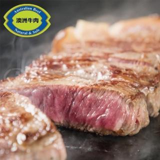 【勝崎生鮮】澳洲安格斯黑牛凝脂牛排70片組(150公克±10% / 1片)  勝崎生鮮