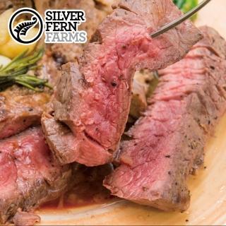 【勝崎生鮮】紐西蘭銀厥巨無霸沙朗牛排~比臉大8片組(450公克±10% / 1片)  勝崎生鮮