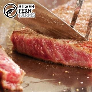 【勝崎生鮮】紐西蘭銀厥巨無霸沙朗牛排~比臉大4片組(450公克±10% / 1片)  勝崎生鮮