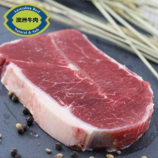 【勝崎生鮮】澳洲安格斯黑牛凝脂牛排15片組(150公克±10% / 1片) 推薦  勝崎生鮮