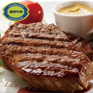 【勝崎生鮮】澳洲安格斯黑牛凝脂牛排30片組(150公克±10% / 1片)強力推薦  勝崎生鮮