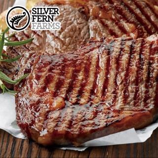 【勝崎生鮮】紐西蘭銀厥巨無霸沙朗牛排~比臉大2片組(450公克±10% / 1片)  勝崎生鮮
