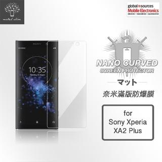 【Metal-Slim】Sony Xperia XA2 Plus(滿版防爆螢幕保護貼)