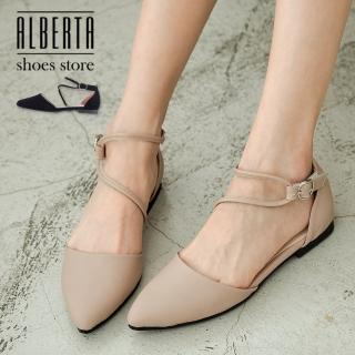 【Alberta】包鞋-MIT台灣製 純色氣質典雅 魔鬼氈細帶 尖頭低跟包鞋 半包涼鞋  Alberta