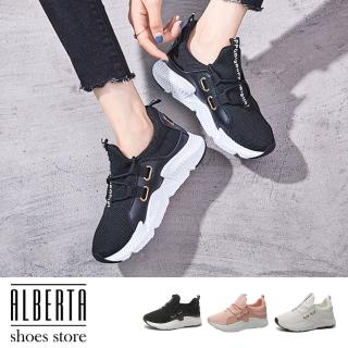 【Alberta】休閒鞋-網格鞋面 英文字母布標 休閒純色百搭運動鞋 潮流韓版休閒鞋  Alberta