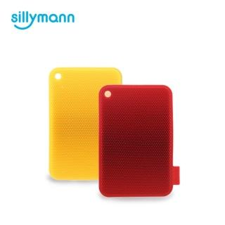 【sillymann】100%鉑金矽膠蔬果餐具洗碗刷  sillymann