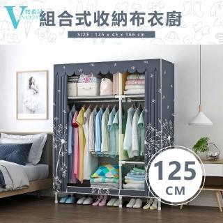 【VENCEDOR】組合式加粗加大2.5管徑耐重衣櫥(6色可選 / 加厚管徑) 推薦  VENCEDOR