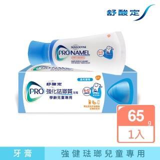 【舒酸定 強化琺瑯質-兒童專用】幫助預防蛀牙及牙齒酸蝕-兒童牙膏(75g)推薦折扣  舒酸定