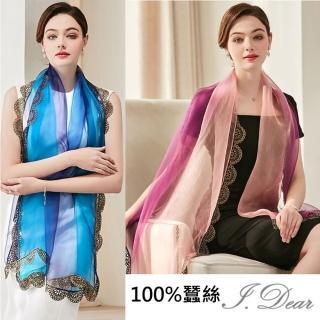 【I.Dear】100%蠶絲蕾絲花邊真絲漸層暈染披肩絲巾圍巾(4色)  I.Dear