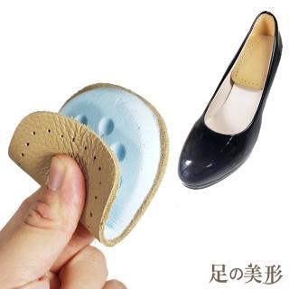 【足的美形】牛皮舒適乳膠後跟墊(3雙)好評推薦  足的美形