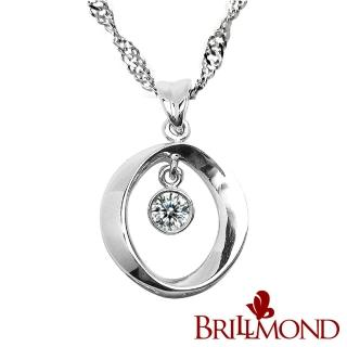 【BRILLMOND JEWELRY】祝褔10分真鑽墜(10分天然美鑽)  BRILLMOND JEWELRY