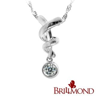 【BRILLMOND JEWELRY】波光10分真鑽墜(10分天然美鑽)  BRILLMOND JEWELRY