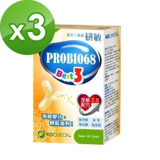 【KGCHECK 凱綺萃】研敏-最佳三益菌x3盒(30顆/盒)強力推薦  KGCHECK 凱綺萃