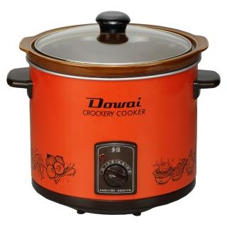 【Dowai 多偉】台灣製造3.2L陶瓷燉鍋(DT-400)強力推薦  Dowai 多偉