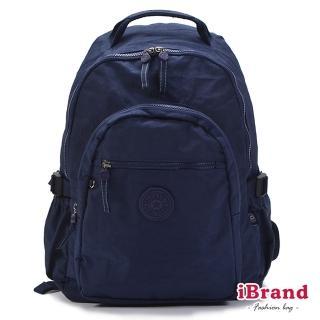 【i Brand】簡約素色超輕盈尼龍口袋後背包(深藍色)  i Brand