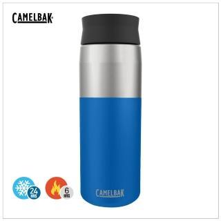 【CAMELBAK】600ml Hot Cap 360 保冰/溫隨行杯 海洋藍(CB1834401060)  CAMELBAK
