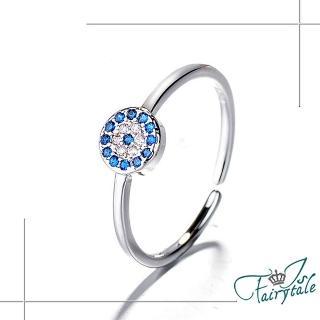 【伊飾童話】土耳其之眼*藍水鑽銅電鍍開口戒指  伊飾童話
