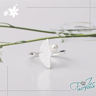 【伊飾童話】楓葉珍珠*絲光磨砂銅鍍銀開口戒指  伊飾童話
