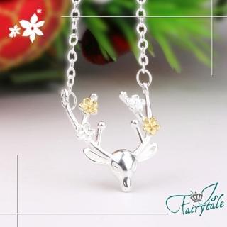 【伊飾童話】花與鹿*亮麗銅鍍銀項鍊  伊飾童話