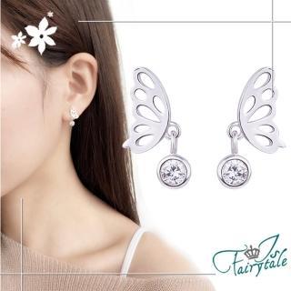 【伊飾童話】蝴蝶展翅*亮麗銅鍍銀耳環推薦折扣  伊飾童話