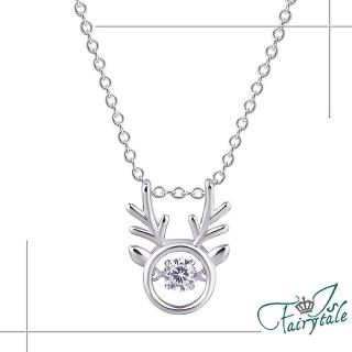 【伊飾童話】小鹿之心*水鑽銅電鍍銀項鍊  伊飾童話