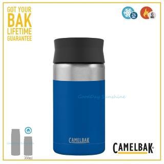 【CAMELBAK】350ml Hot Cap 360° 保冰/溫隨行杯 海洋藍(CB1893401040 隨行杯) 推薦  CAMELBAK