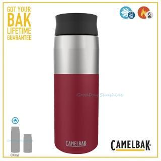 【CAMELBAK】600ml Hot Cap 360° 保冰/溫隨行杯 磚紅(CB1834601060 隨行杯)  CAMELBAK