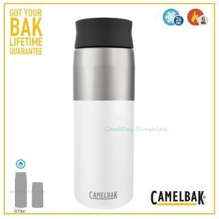 【CAMELBAK】600ml Hot Cap 360° 保冰/溫隨行杯 白(CB1834101060 隨行杯)  CAMELBAK