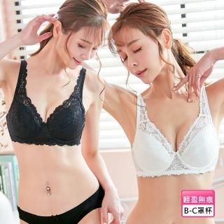【岱妮蠶絲】FB15220經典舒適蠶絲內衣(2件組合品)真心推薦  岱妮蠶絲