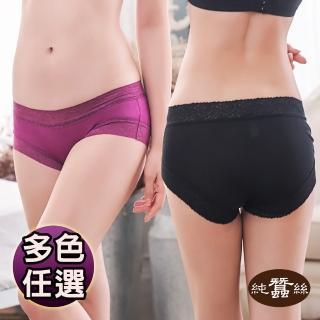 【岱妮蠶絲】CA0019E純蠶絲42針70G低腰平口內褲(3件組合品)  岱妮蠶絲