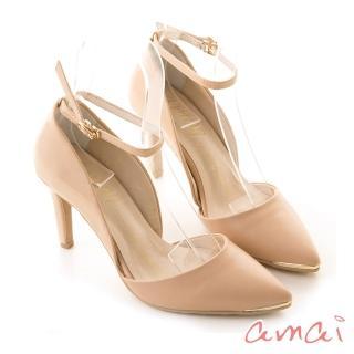 【amai】日系女孩尖頭繫踝高跟鞋(奶茶)  amai