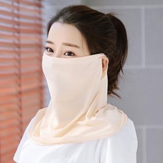 【幸福揚邑】360度防曬涼感抗UV口罩面罩2入組(米)  幸福揚邑