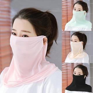 【幸福揚邑】360度防曬涼感抗UV口罩面罩2入組(多款可選)真心推薦  幸福揚邑