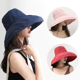 【幸福揚邑】超大帽檐防曬抗UV可捲摺桃絨遮陽帽(深藍、紅、粉)真心推薦  幸福揚邑