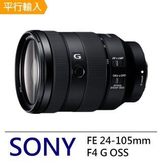 【SONY 索尼】FE 24-105mm F4 G OSS 標準變焦鏡頭(平行輸入)  SONY 索尼