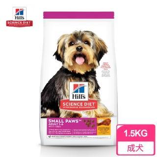 【Hills 希爾思】ills希爾思小型及迷你犬 成犬1-6歲 雞肉及米配方飼料 3kg(寵物狗飼料 送贈品)  Hills 希爾思