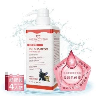 【好寶貝】GBPH寵物洗毛精-問題肌修護 玫瑰莊園薄荷500mL(★4入裝★控制皮膚搔癢皮屑問題★調理油水平衡)  好寶貝