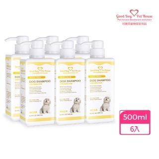 【好寶貝】GBPH 寵物洗毛精-淨白去黃 法式牛奶糖 500mL(★6入裝★白毛犬專用★淨白酵素)好評推薦  好寶貝