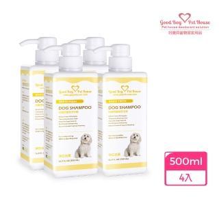 【好寶貝】GBPH 寵物洗毛精-淨白去黃 法式牛奶糖 500mL(★4入裝★白毛犬專用★淨白酵素)  好寶貝