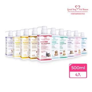 【好寶貝】GBPH寵物洗毛精-幼犬敏感 薰衣草香氛500mL(★4入裝★幼犬專用★敏感性肌膚)  好寶貝