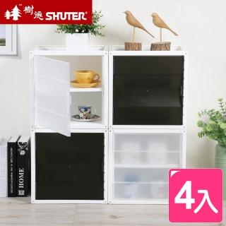 【SHUTER 樹德】悠活家附門組合式收納櫃(4入)  SHUTER 樹德
