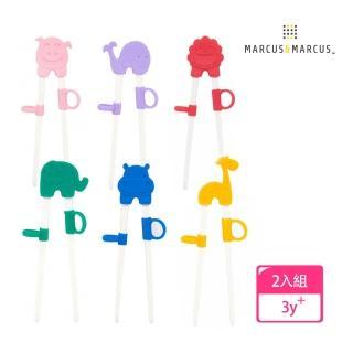 【MARCUS&MARCUS】動物樂園幼兒學習筷2入組(多款任選)  MARCUS&MARCUS