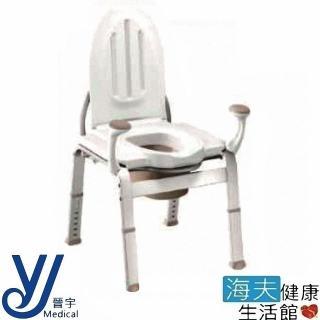 【晉宇 海夫】居家馬桶 方型腳 可調 有背 便盆椅(A0201A1)  晉宇 海夫