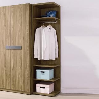 【AS】卡瑞莎1.5尺開放式衣櫥-46x46x197cm  AS