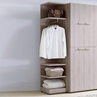 【AS】弗雷亞1.5尺開放衣櫥-47x47x202cm 推薦  AS
