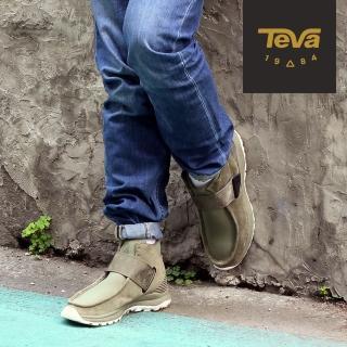 【TEVA】男 Peralta Chukka 高筒戶外休旅鞋(橄欖綠-TV1097772BTOL)真心推薦  TEVA