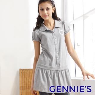【Gennies 奇妮】輕柔蕾絲滾邊長版哺乳上衣(灰GNX10)  Gennies 奇妮